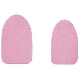 (まとめ)スマートバリュー 貼る指サック ピンク 5パック B681J-P5【×5セット】