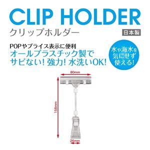 (まとめ)オープン工業 クリップホルダー 5個入 CH-241【×30セット】