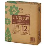 (まとめ)クラフトマン レジ袋 乳白 箱入 12号 400枚 CF-B12【×5セット】