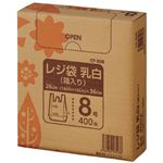(まとめ)クラフトマン レジ袋 乳白 箱入 8号 400枚 CF-B08【×10セット】