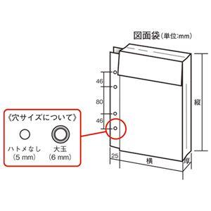 (まとめ)マービー 布図面袋A4収納4穴ハトメ無014-0169マチ5cm【×30セット】