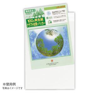 (まとめ)菅公工業 OPP封筒 シ915 長形3号 10パック【×5セット】