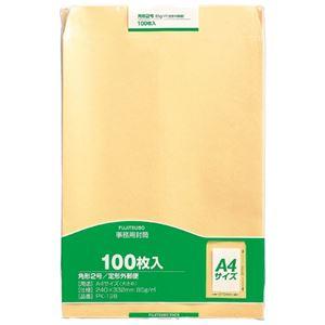 (まとめ)マルアイ 事務用封筒 PK-128 角2 100枚×5【×5セット】