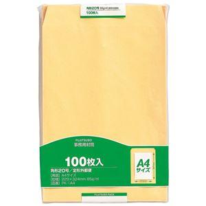 (まとめ)マルアイ 事務用封筒 PK-1A4 角20 100枚×5【×5セット】