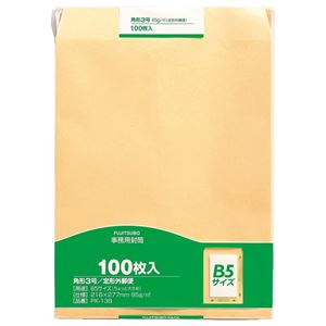 (まとめ)マルアイ 事務用封筒 PN-138 長3 100枚×10【×5セット】