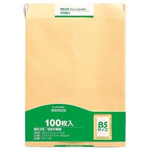 (まとめ)マルアイ 事務用封筒 PK-138 角3 100枚×5【×5セット】