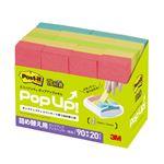 (まとめ)スリーエム ジャパン ポストイットポップアップ詰替5001SSPOP-AP【×10セット】