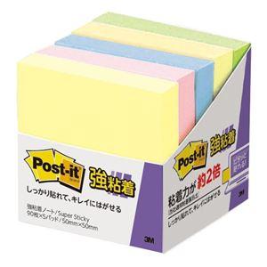 (まとめ)スリーエム ジャパン Post-it強粘着50mm×50mm 5パッド パステル4色【×30セット】
