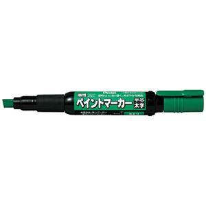 (まとめ)ぺんてるペイントマーカー太字MWP30-D緑【×100セット】