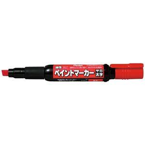 (まとめ)ぺんてるペイントマーカー太字MWP30-B赤【×100セット】