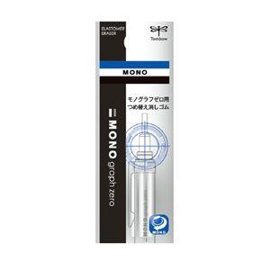 (まとめ)トンボ鉛筆 モノグラフゼロ用消しゴム ER-MGU【×30セット】