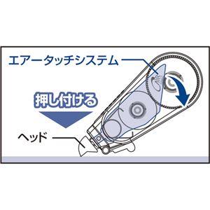 (まとめ)トンボ鉛筆 修正テープ モノエアー6 CT-CA6 5個【×30セット】