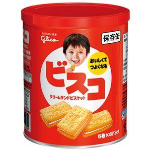 (まとめ)グリコ ビスコ保存缶 1缶 6530140【×50セット】