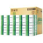 日本製紙クレシア キムワイプS-200(業務パック) 62011 72箱