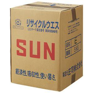 (まとめ)庄司 SUNウエス Eウエス 白シーツ 5kg【×5セット】