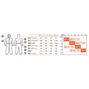 (まとめ)日本製紙クレシア クリーンガードA40ツナギ服XL 9793080【×30セット】