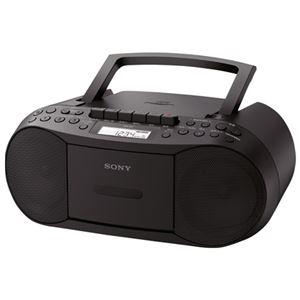 (まとめ)ソニー CDラジカセ CFD-S70 ブラック【×5セット】