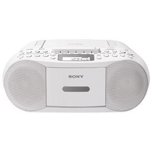 (まとめ)ソニー CDラジカセ CFD-S70 ホワイト【×5セット】