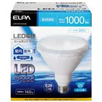 朝日電器 LED電球ビームタイプ 昼光色 LDR14D-M-G050