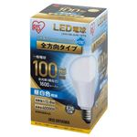 (まとめ)アイリスオーヤマ LED電球100W 全方向 昼白 LDA14N-G/W-10T5【×2セット】