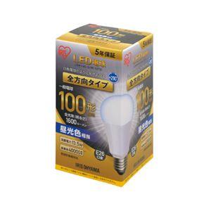 (まとめ)アイリスオーヤマLED電球100W全方向昼光LDA14D-G/W-10T5【×2セット】