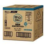 (まとめ)花王 リセッシュ 除菌EX 業務用10L503398【×5セット】
