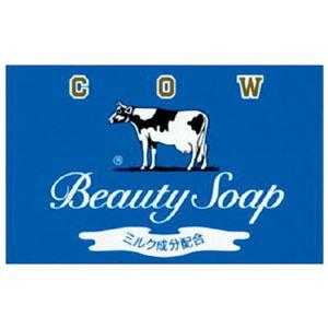 (まとめ)牛乳石鹸共進社 カウブランド石鹸 青箱 85g/6個【×30セット】
