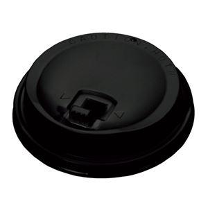 (まとめ)サンナップ 厚紙カップ400mL用フタ リフトアップ 50個【×50セット】