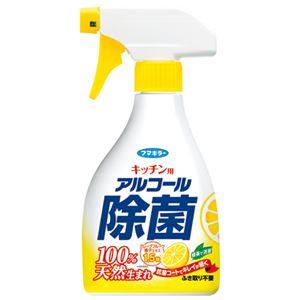 (まとめ)フマキラー アルコール除菌スプレー 本体 400ml【×50セット】