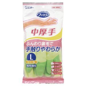 (まとめ)エステー ファミリービニール手袋中厚手L グリーン【×20セット】