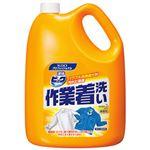 花王 液体ビック 作業着洗い 4.5Kg507174
