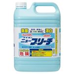 (まとめ)ライオン 塩素系漂白剤 ニューブリーチ 5kg【×5セット】