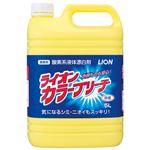 (まとめ)ライオン ライオン カラーブリーチ 5L【×5セット】