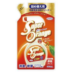 (まとめ)UYEKI スーパーオレンジ消臭除菌泡タイプ 360mL【×5セット】