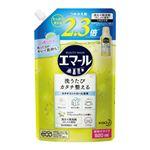 (まとめ)花王 エマールリフレッシュグリーン 詰替 920mL【×5セット】