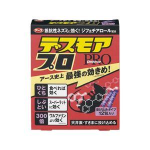 (まとめ)アース製薬 デスモアプロ 投げ込みタイプ 12包入【×2セット】