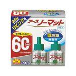 (まとめ)アース製薬 アースノーマットリビング用60日取替 2本入【×10セット】
