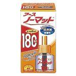 (まとめ)アース製薬 アースノーマット取替ボトル180日用 無香料【×10セット】