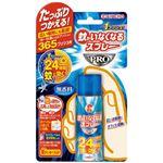 (まとめ)大日本除蟲菊 蚊がいなくなるスプレーPRO 365プッシュ用【×10セット】