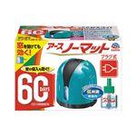 (まとめ)アース製薬 アース ノーマット60日セット スカイブルー【×30セット】