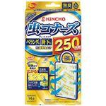 (まとめ)アース製薬 虫コナーズプレートタイプ 250日用 無臭【×30セット】
