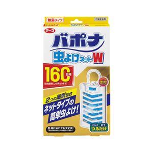 (まとめ)アース製薬 バポナ 虫よけネットW 160日用【×5セット】