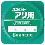 (まとめ)大日本除蟲菊 コンバット アリ用 12個入【×30セット】