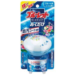 (まとめ)小林製薬 ブルーレットおくだけ ブーケの香り 本体【×10セット】