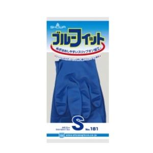 (まとめ)ショーワグローブ ゴム手袋ブルーフィット Sサイズ 181【×200セット】