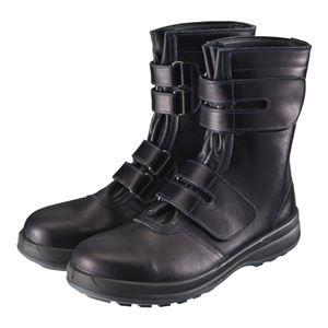 シモンSX3層底Fソール安全靴8538黒25.5cm