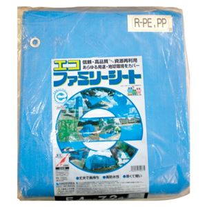 (まとめ)萩原工業 エコファミリーシート#3000 5.4m×7.2m【×5セット】