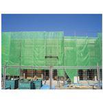 (まとめ)萩原工業 ソフトメッシュシート グリーン 3.6m×5.4m【×5セット】