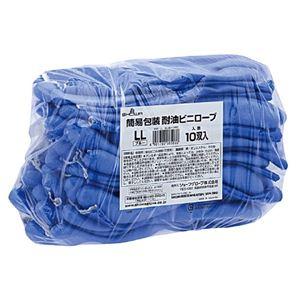 ショーワグローブ 簡易包装 耐油ビニローブ10双 LL