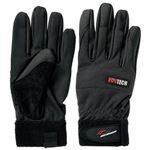 (まとめ)ミタニコーポレーション 合皮手袋 エムテック Lサイズ 209063【×30セット】